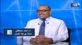 دكتور أحمد مصطفى