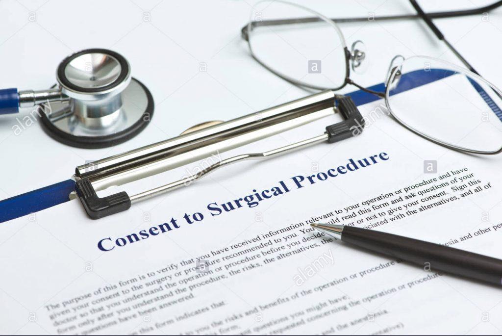 اقرار بالموافقة علي الجراحة